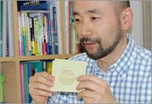 あえて上手な日本人に講師に習う