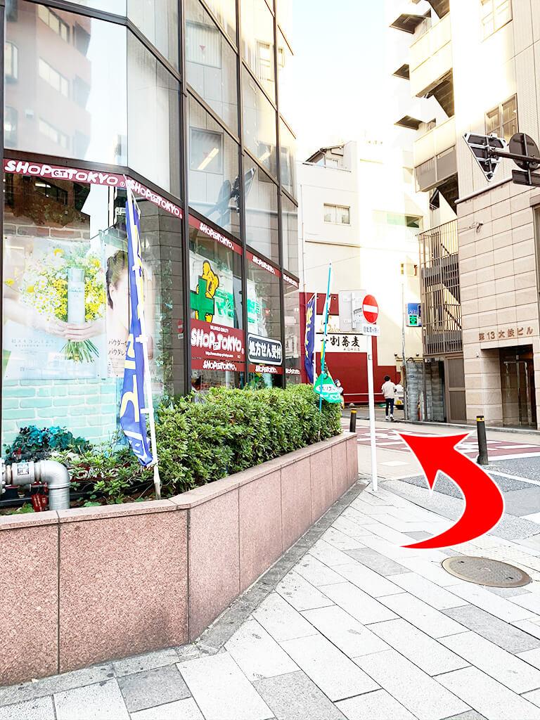 新宿御苑前駅2番を出口を出て左に向かい、すぐそこのドラッグストアを左折します