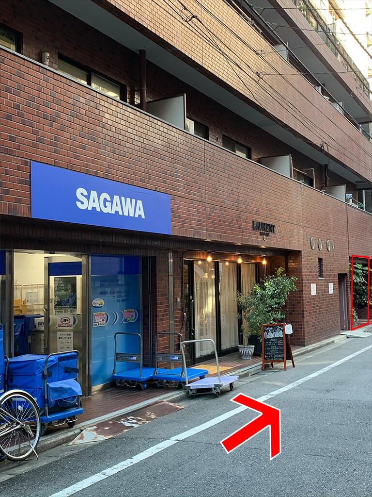 1階に佐川急便の入ったビルに入り口があります。